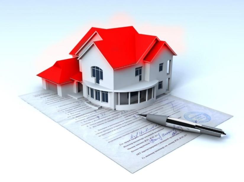 Стоит ли покупать недвижимость?